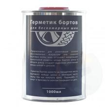 Герметик бортов 1л (Украина)