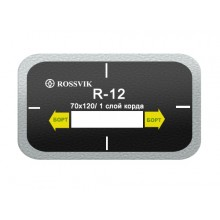 Кордовый пластырь R-12
